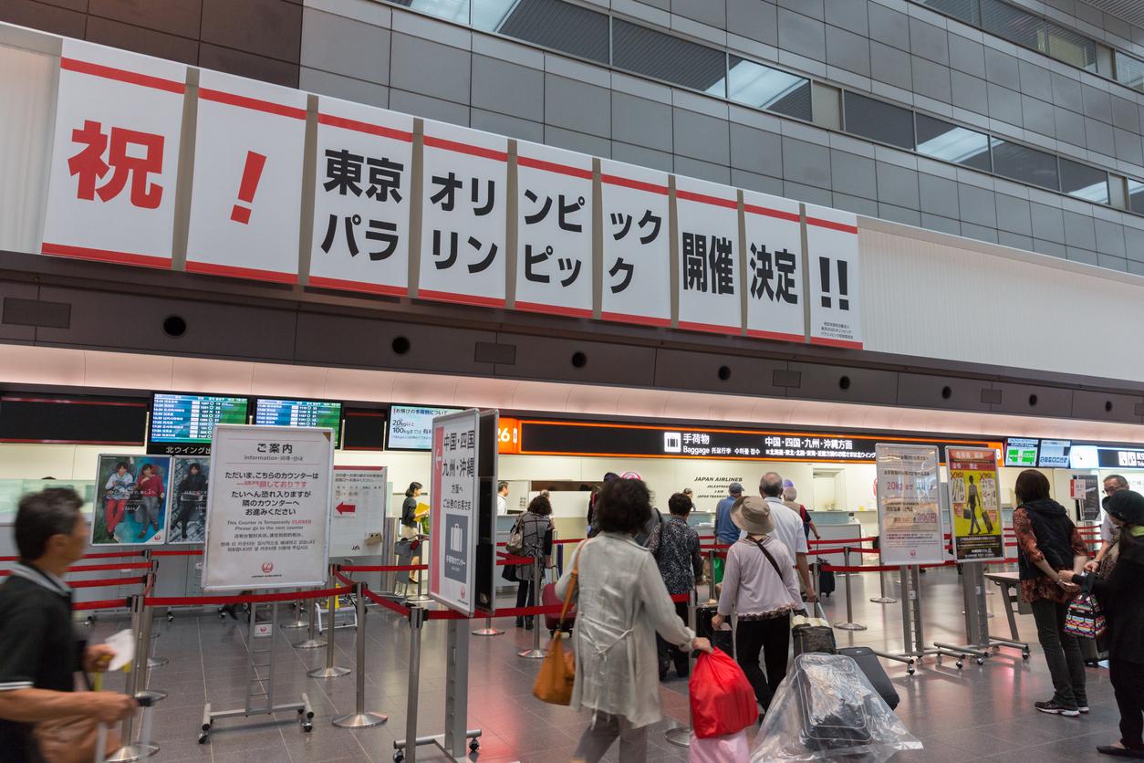 【問題のヤマ・2020東京五輪】日本の恥部は世界に…