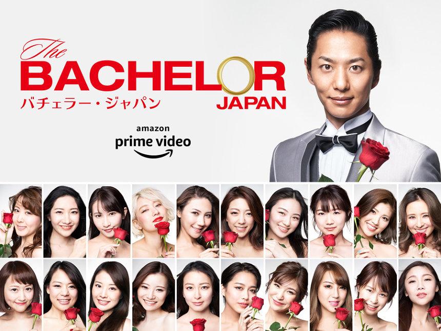 『バチェラージャパン3』見てる人語りましょう!