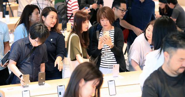 新アイフォーン「11」発売 普及機価格抑え、売り上げ拡大狙う – 毎