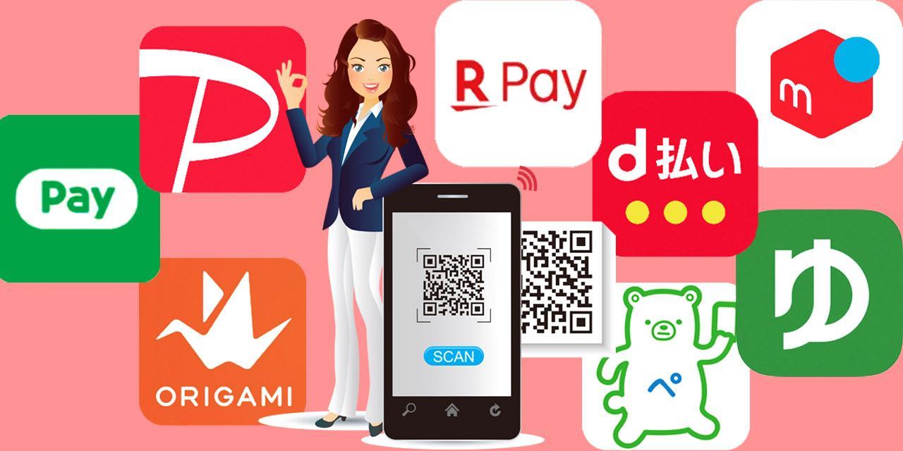 【スマホ決済8社を徹底比較】還元率が高いのは?利用限度額は?(PayPay、LI