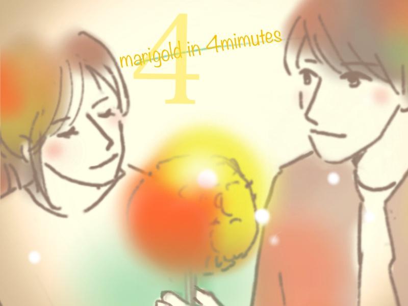 福士蒼汰&横浜流星「4分間のマリーゴールド」今夜スタート ハイキックと悪女の菜々