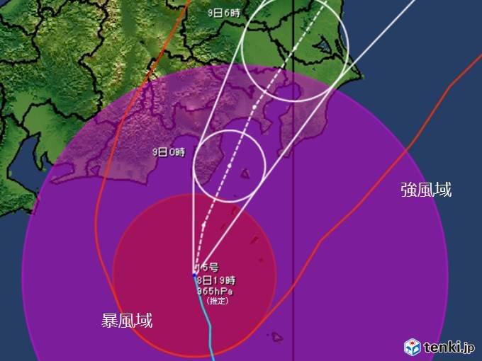 【台風】955hpa「非常に強い勢力」みんな大丈夫?  家吹っ飛びそうなぐら