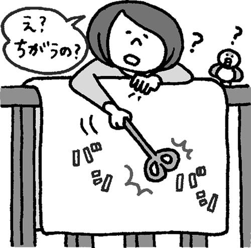 >「ジーンズ洗わない」は間違い?|BIGLOBEニュース