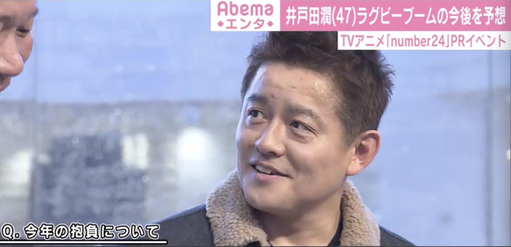 井戸田潤、結婚相手が見つからず「毎晩行きずりの女性を…」