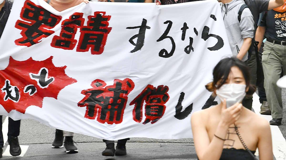 新聞・テレビが報じない、若者たちの「安倍ヤメロ!」大合唱デモ | FRIDAYデ