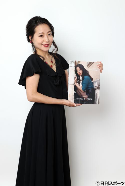 福田明日香が脱いだ理由を激白 写真集10万部超え – 芸能 : 日刊