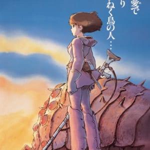 「ナウシカ」「もののけ姫」「千と千尋」「ゲド戦記」が全国372の映画館で上映決定