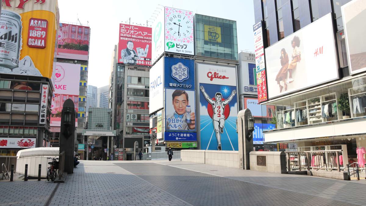 在阪AVプロ社長が「自粛解除後」に抱くある不安 | FRIDAYデジタル