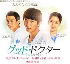 日本でリメイクされた韓国ドラマで見てみたい作品