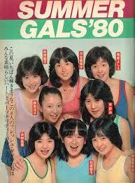 1980年アイドル8人の中で誰が美少女だと思いますか?