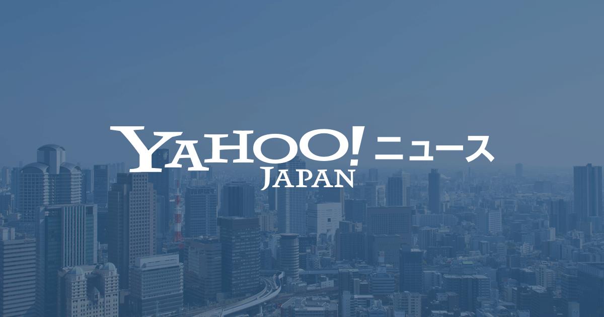 沖縄梅雨明け 平年より11日早く – Yahoo!ニュース