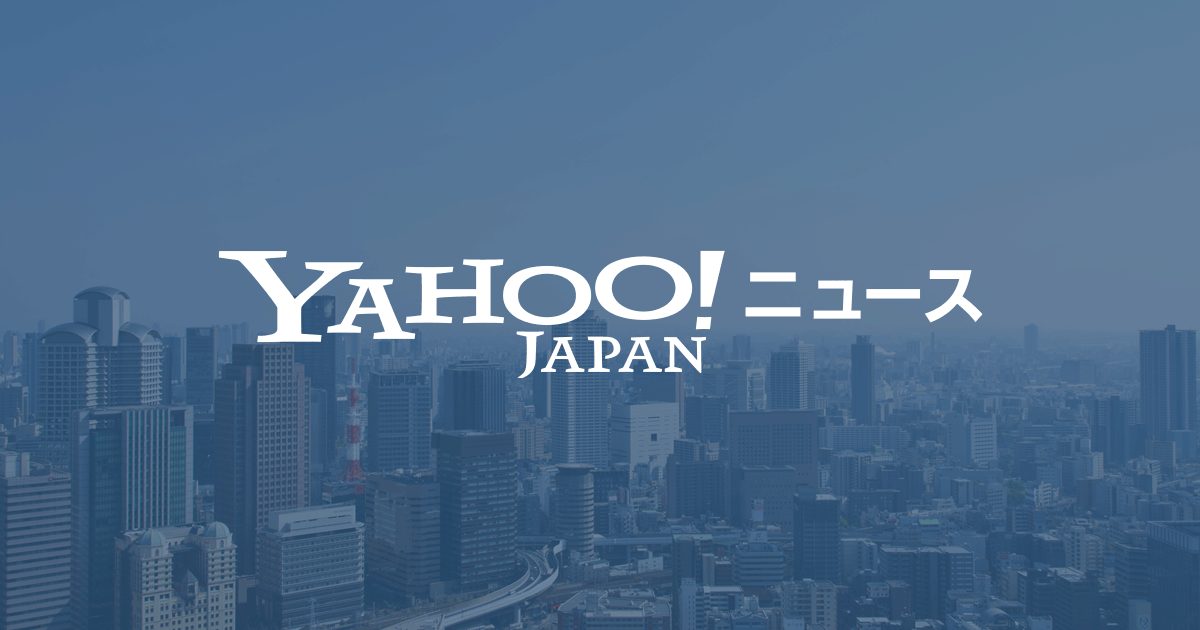 五輪パラ合同開閉会式 見送り – Yahoo!ニュース