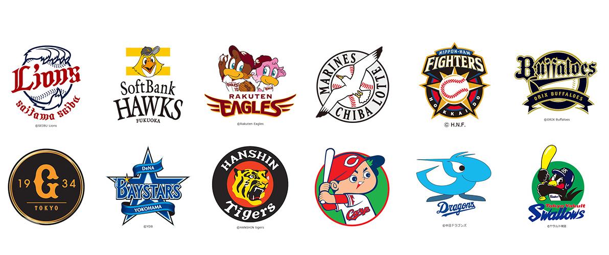 一番好きなプロ野球チームはどこですか?