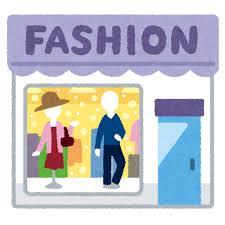 よく利用するファストファッションのお店はどこですか?