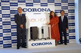 【コロナ】という会社や車種の名前は変えるべきですか❗❓職場にコロナのストーブがあ