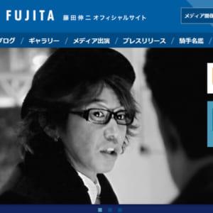 元JRAジョッキー・藤田伸二さんの最近の活動を支持しますか?