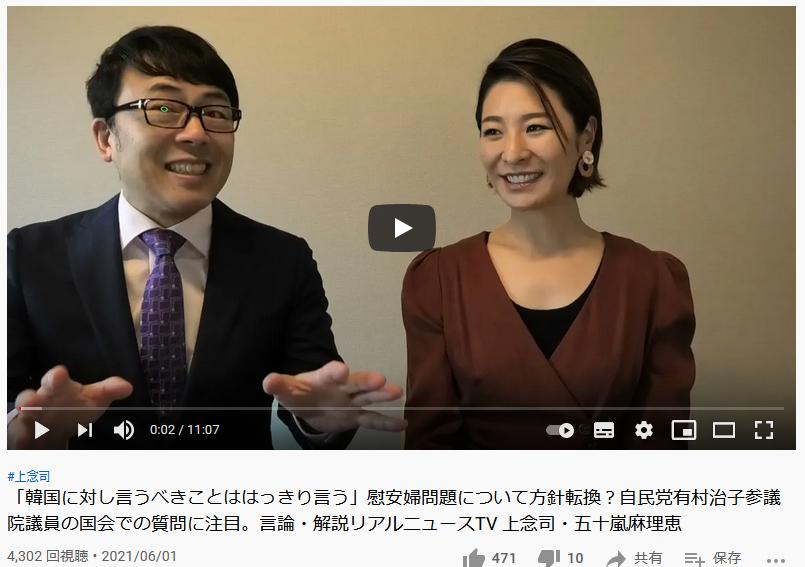 五十嵐麻里恵さんは美人だと思いますか?