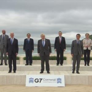 G7の「一帯一路」対抗策は中国に痛手となりますか?