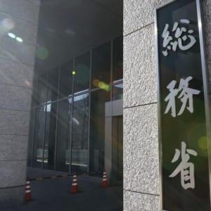 立花孝志の古い党が「嵐の党」に改称しましたが、支持しますか?